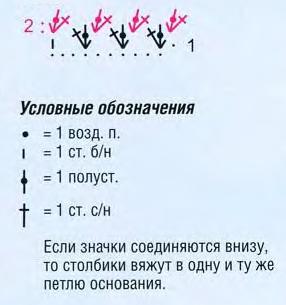 u179-2 (286x305, 48Kb)