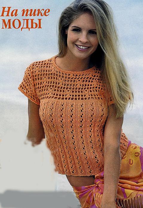 Пуловер С Кружевной Кокеткой С Доставкой