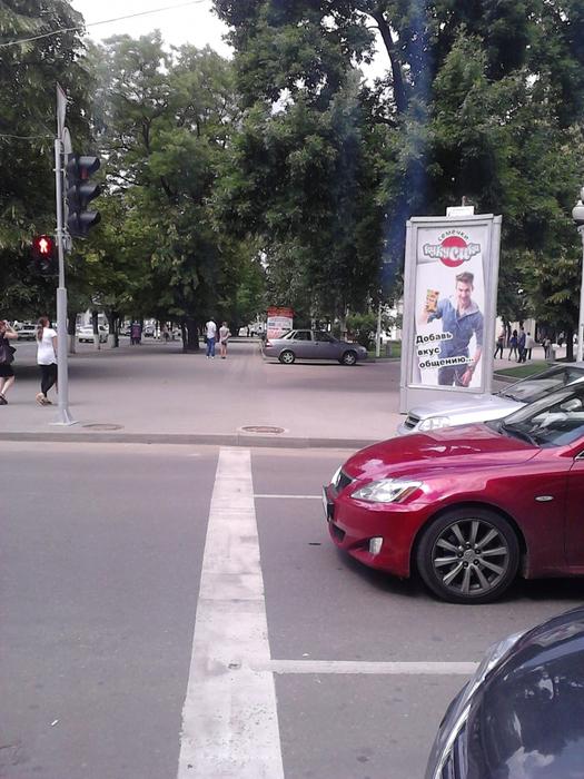 Краснодар, парковка/1264801_P200611_15_20 (525x700, 309Kb)
