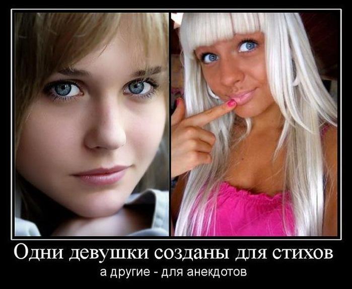 Смотреть русская девочка первый раз пробует сперму 4 фотография
