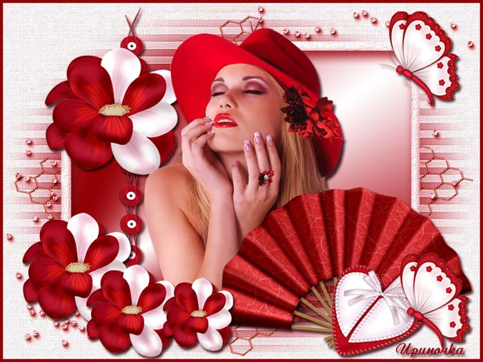 Красивая открытка воздушный поцелуй 93