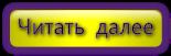 3511355_cooltext530128638 (155x51, 10Kb)