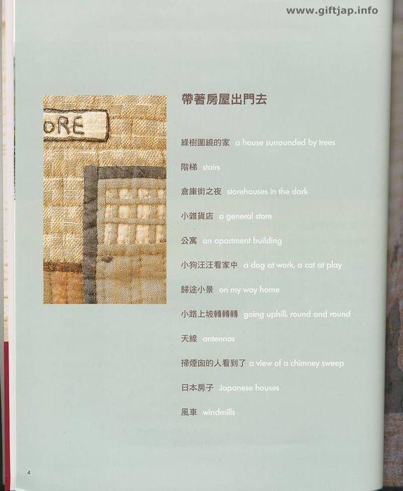 004 (574x700, 45Kb)