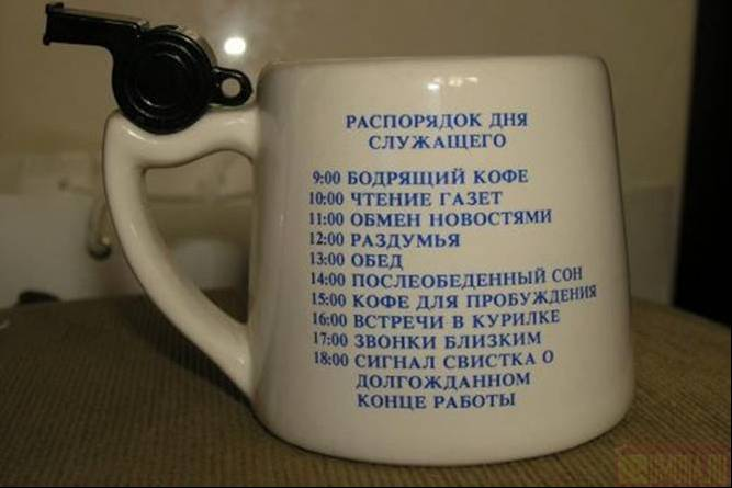 http://img0.liveinternet.ru/images/attach/c/3/75/447/75447042_3571750_125303_456738.jpg