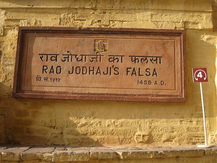 Крепость Мехрангарх - Mehrangarh fort, Jodhpur 88461