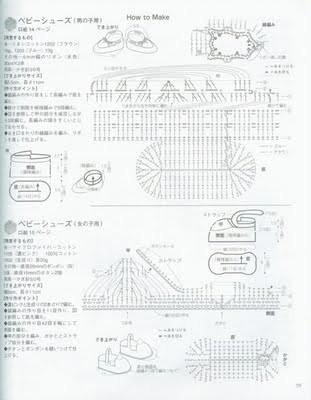 13б (311x400, 31Kb)