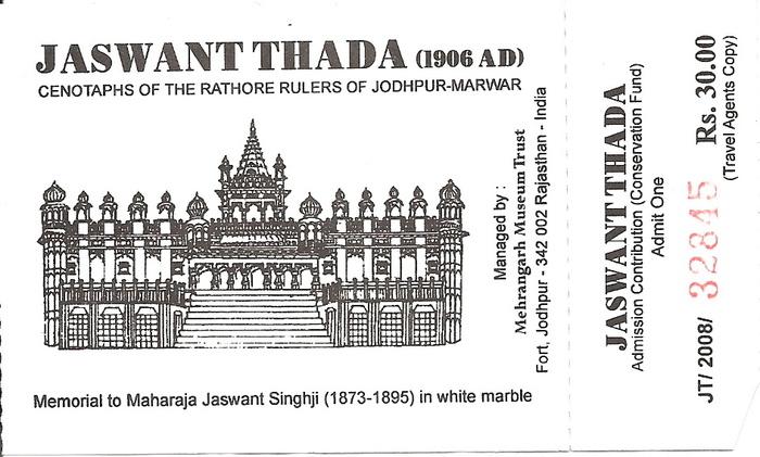 Джасвантх-Тхада 56385