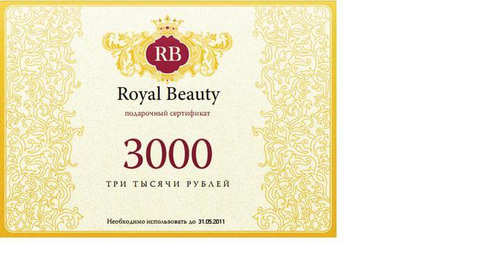Подарочные сертификаты красота - визитки, заказ и печать.