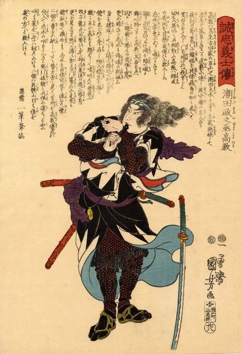 47samurai_28 (479x700, 113Kb)