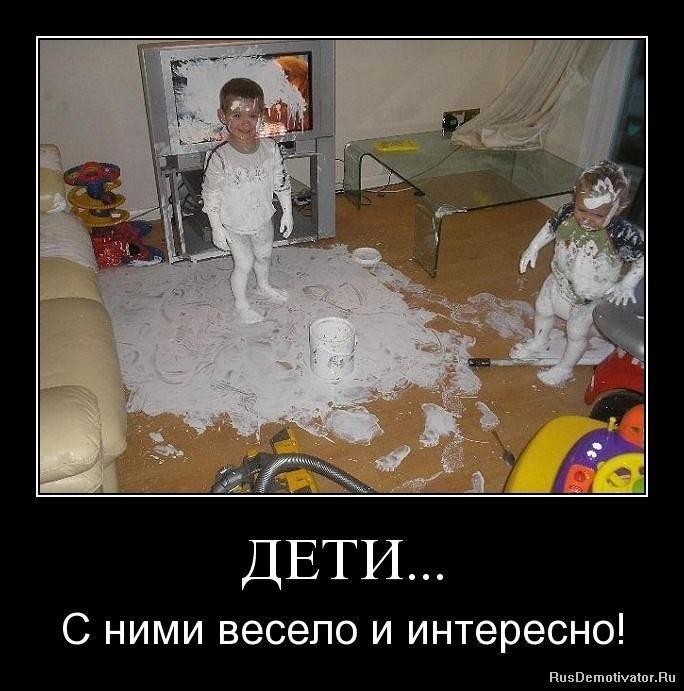 1266663560_1668zhfrbn4o (684x691, 87Kb)