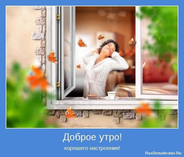 3824370_1272193032_motivator2872 (644x552, 53Kb)