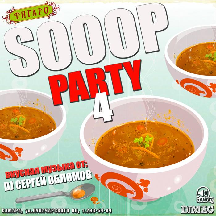 SOOOP PARTY Volume 4 @ Таверна Фигаро (23 июня) (700x700, 454Kb)