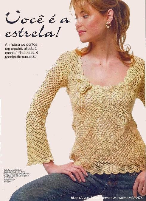blusa bege losangulo 001 (490x674, 246Kb)
