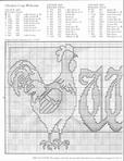 Превью 12 (535x700, 260Kb)