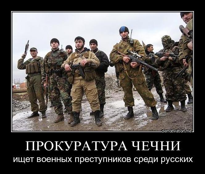 Кадыров_27.1+ (665x565, 70Kb)