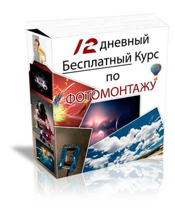 3464530_box (350x431, 36Kb)