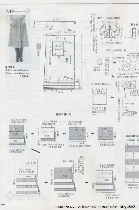 199 - копия (463x700, 216Kb)