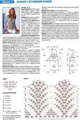 blusa cinza1 (265x400, 49Kb)