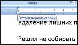 2447247_2 (255x147, 9Kb)