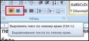 2447247_4 (312x146, 14Kb)