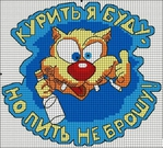 Превью 37 (500x453, 255Kb)