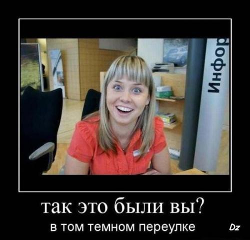 3424885_1281604 (500x479, 29Kb)