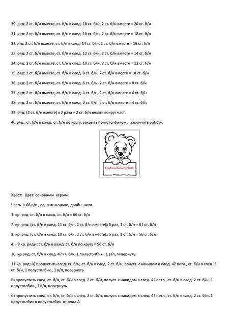 80b0e568b074 (452x640, 48Kb)