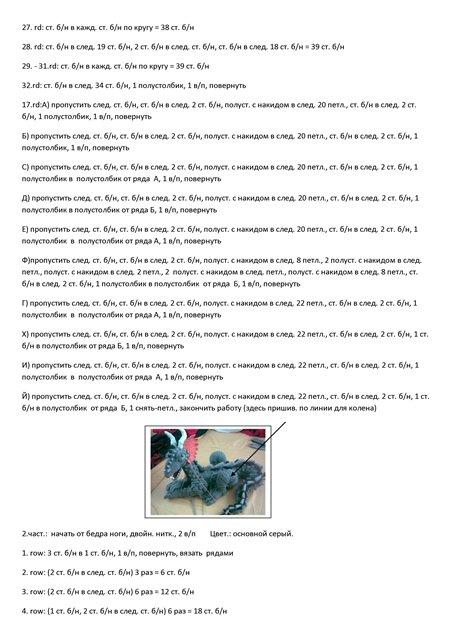 b0076f41988f (452x640, 64Kb)