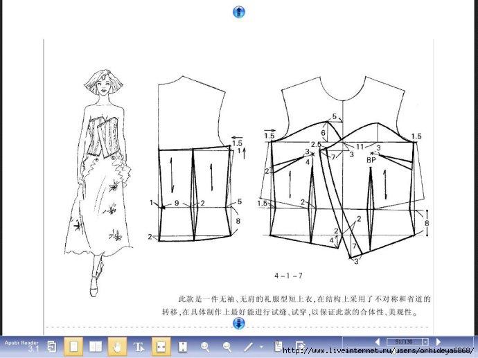 Вязаные тапочки крючком (12 моделей с описанием)