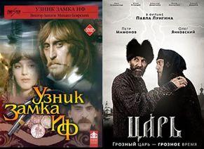 смотреть фильмы бесплатно/2719143_16921 (291x212, 18Kb)