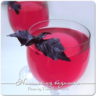свой цитатник или сообщество!  Напитки из базилика (рейхана).