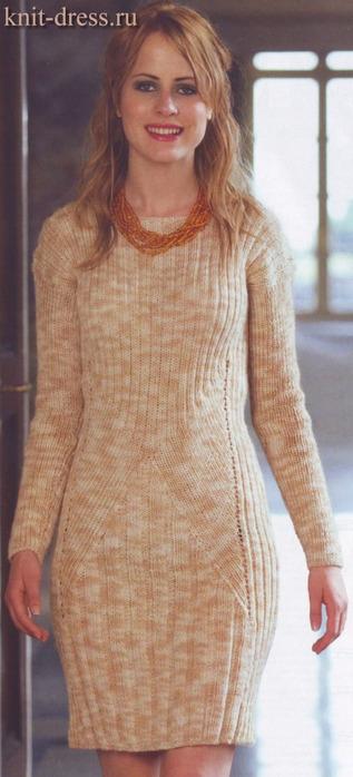 Для вязания потребуется: 500 г бежевой меланжевой пряжи Mondial Eco...