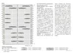 Превью 3 (700x505, 252Kb)