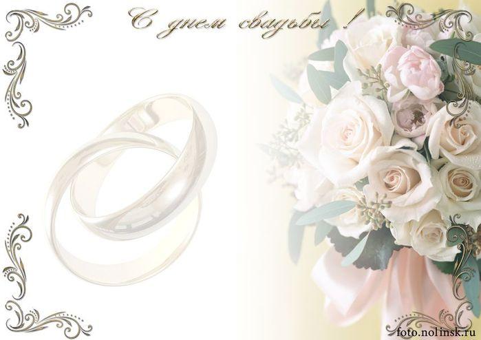 Фон открыток к свадьбе