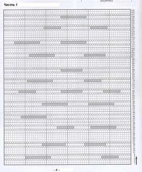 туника 4 (576x700, 98Kb)