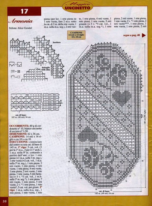【引用】钩针:心形图案的编织品
