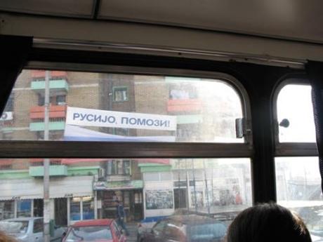 3418201_www_pravmir_ru_dvesestryrodnyeserbiyairossiya_image003_022 (460x345, 89Kb)