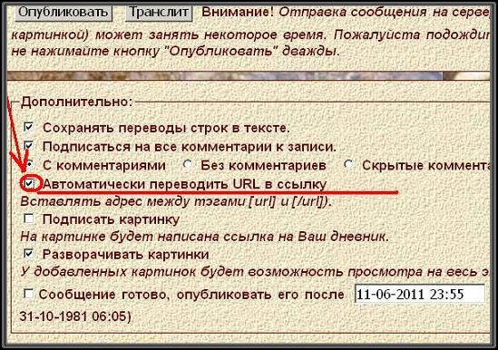ссылка (549x386, 76Kb)