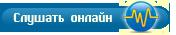 http://img0.liveinternet.ru/images/attach/c/3/75/593/75593700_2824635_cke.png