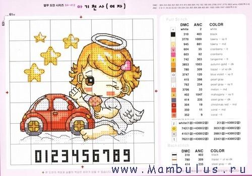 angel_23 (500x350, 129Kb)