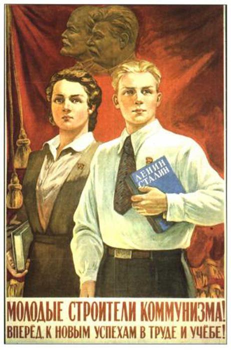 Soviet_Poster_4 (462x700, 92Kb)