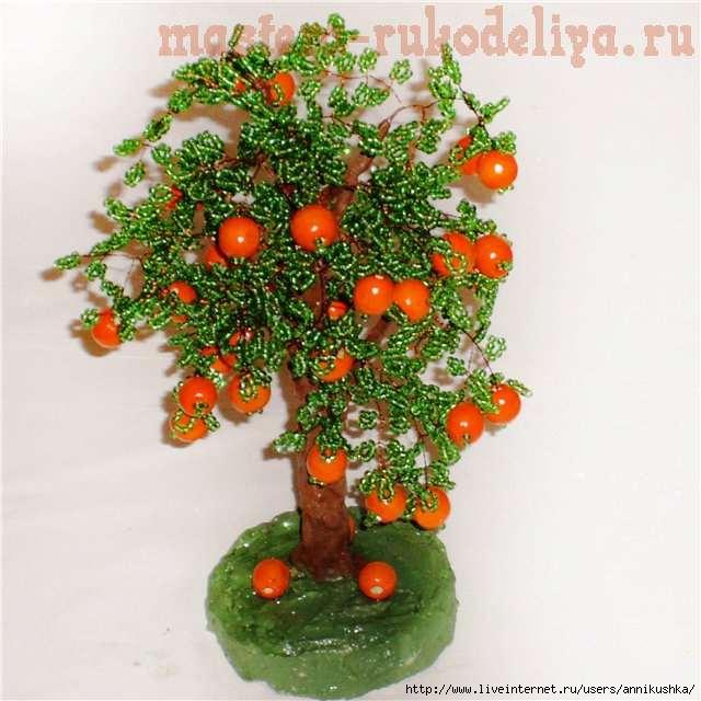Дерево из бисера апельсин