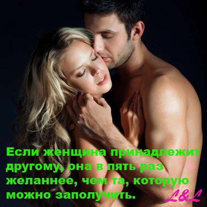 3806745_1223929363_002 (420x420, 71Kb)