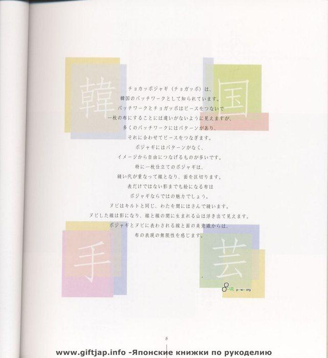 Scan-004 (641x700, 40Kb)
