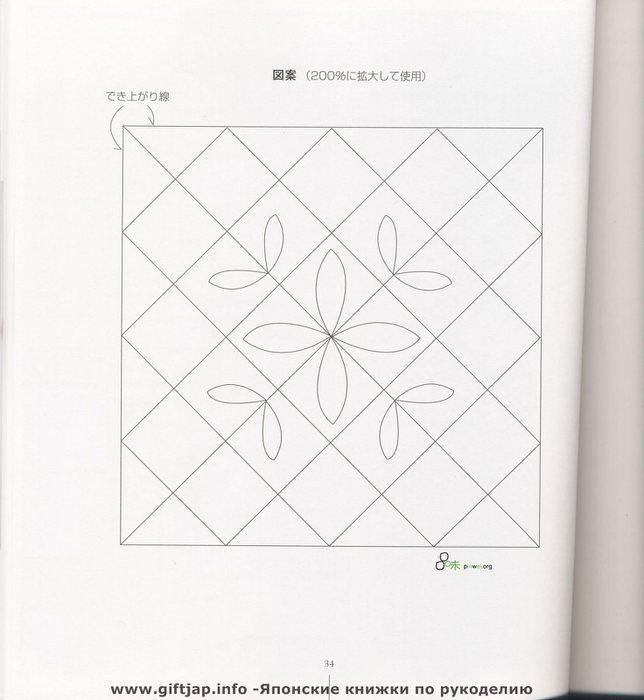 Scan-033 (644x700, 48Kb)
