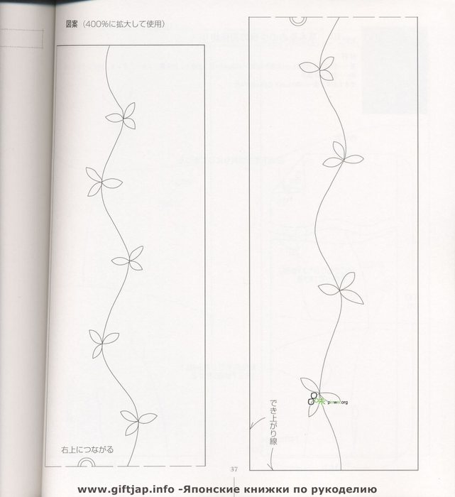 Scan-036 (641x700, 38Kb)