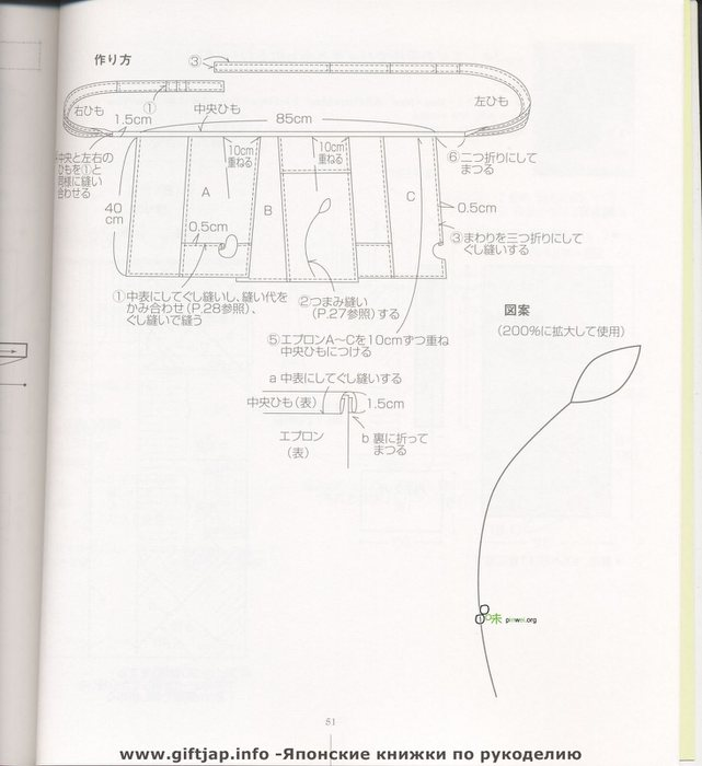 Scan-050 (641x700, 48Kb)