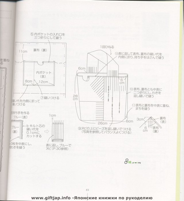 Scan-052 (641x700, 54Kb)