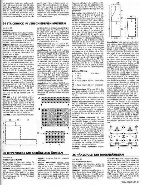 жакет 2 (539x700, 183Kb)