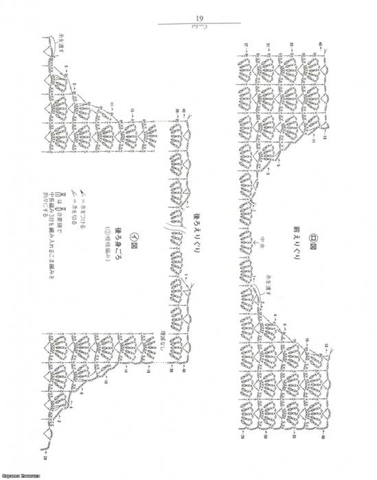 4395968_21929793f4ec (549x700, 169Kb)